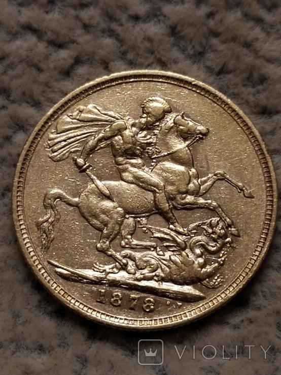 Соверен 1878 г. Великобритания., фото №5