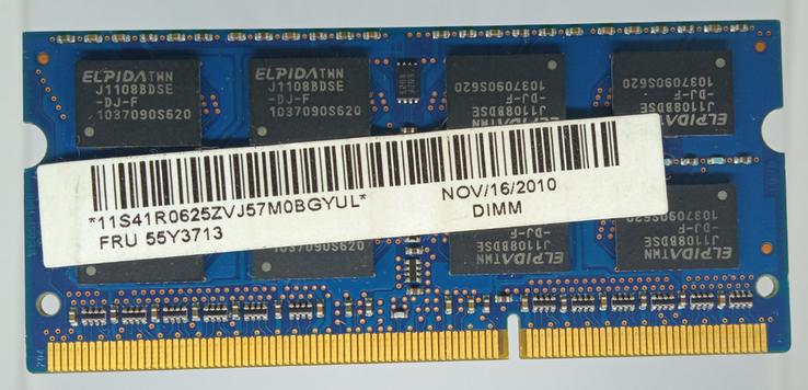 Оперативна память Elpida 2 Gb, фото №3