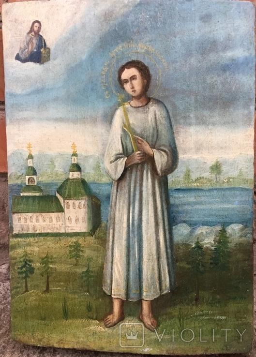 Икона Артемий, фото №2