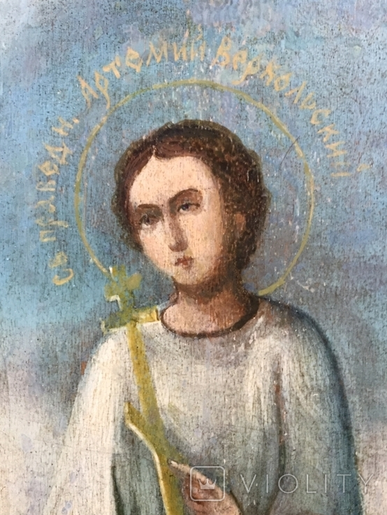 Икона Артемий, фото №4