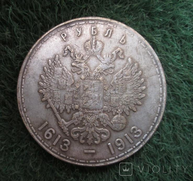 Рубль 1913 года. Копия., фото №2