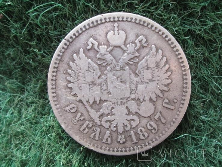 1 рубль 1897 г. Копия., фото №2