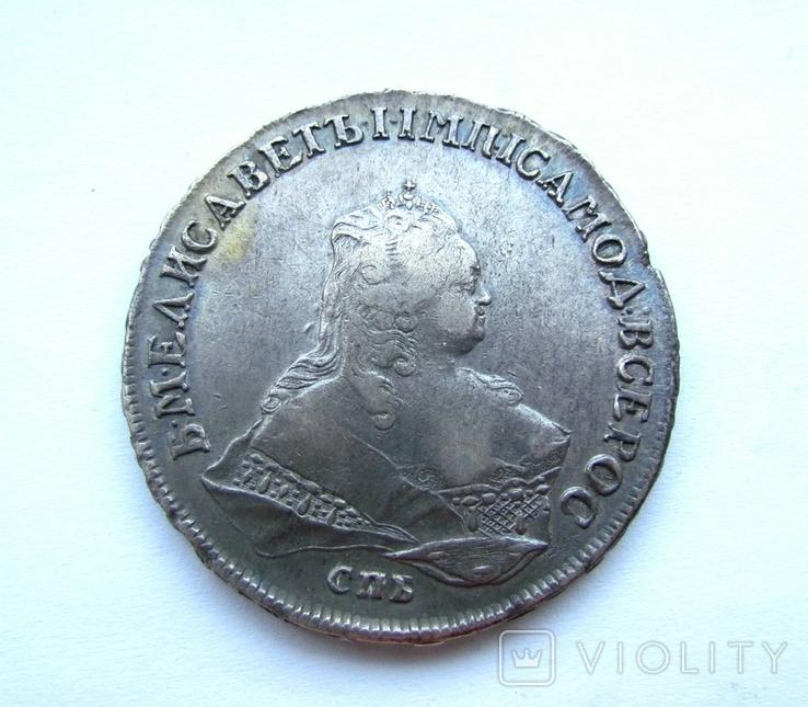 Рубль 1753 р. СПБ