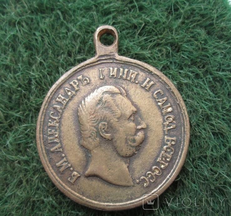 Медаль ''За храбрость'' Александр II Копия, фото №2