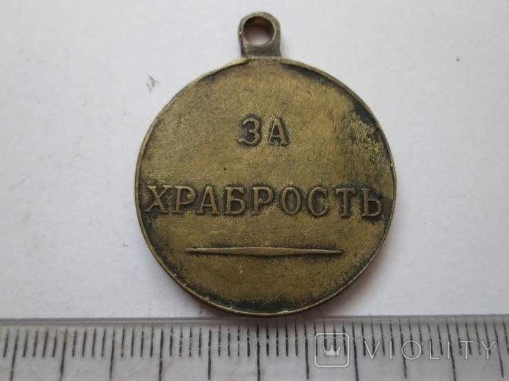 Медаль ''За храбрость'' Александр II Копия, фото №5