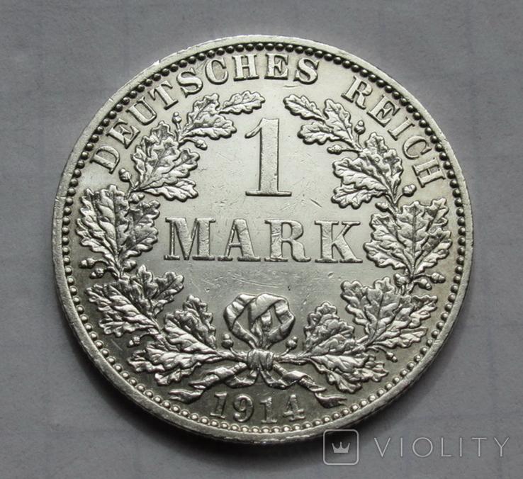1 марка 1914 г. (А) Германия, серебро