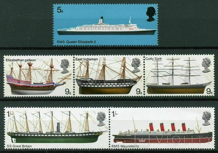 Великобритания 1969 британский флот