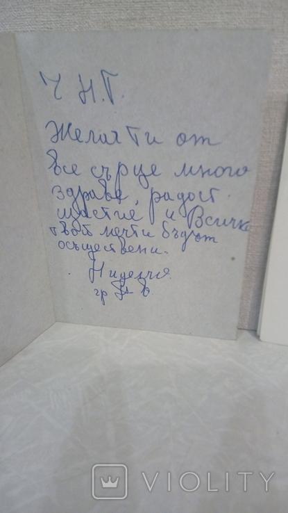 Открытки Болгарии разные 4 шт, фото №6