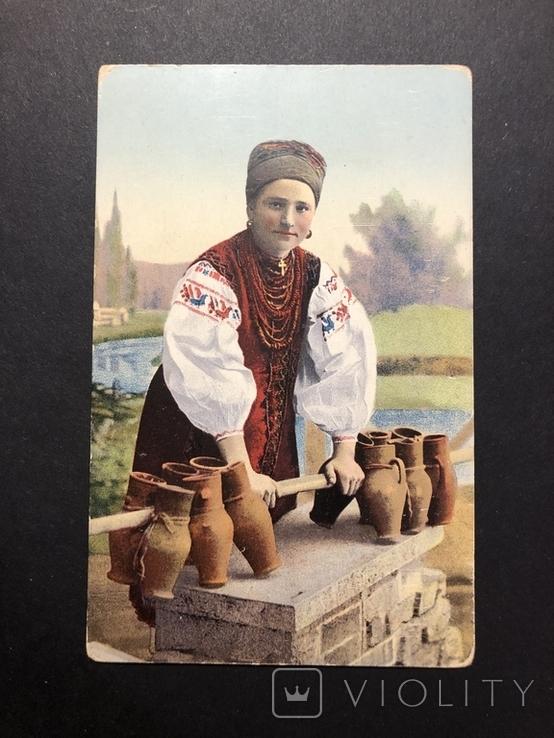 Молочниця. Українські типи і краєвиди. Морков.