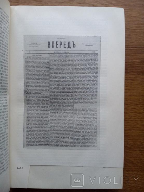 Большевистская печать 1960 С иллюстрациями, фото №13