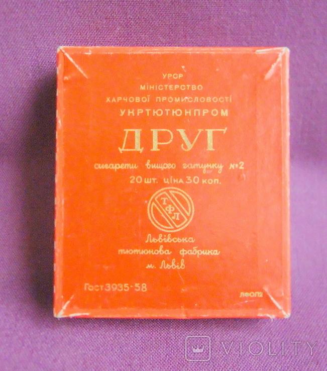 Пачка от сигарет ДРУГ Львовская табачная фабрика ГОСТ 1958 г., фото №7