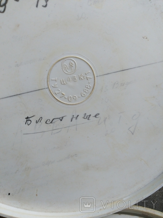 Коробки для бабин СССР клеймо, фото №8