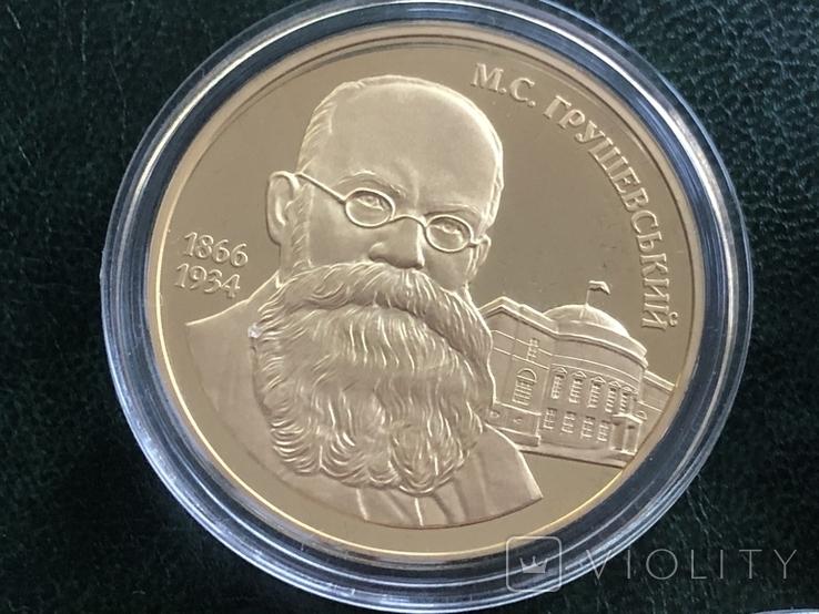 Монетовидные сувениры . Княжий монетный двор. Позолота 999, фото №3