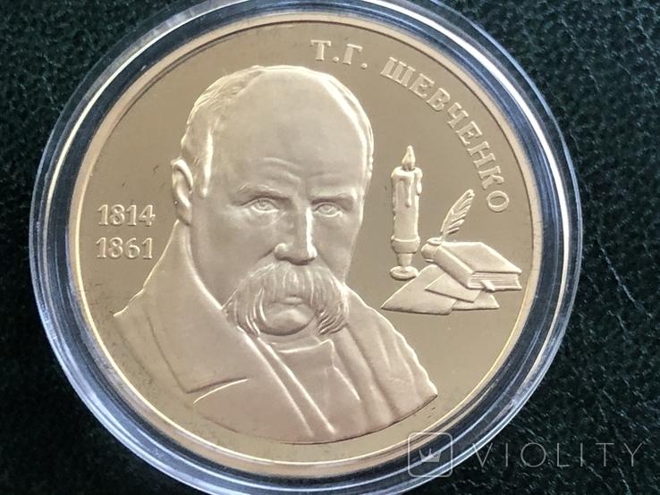 Монетовидные сувениры . Княжий монетный двор. Позолота 999, фото №4