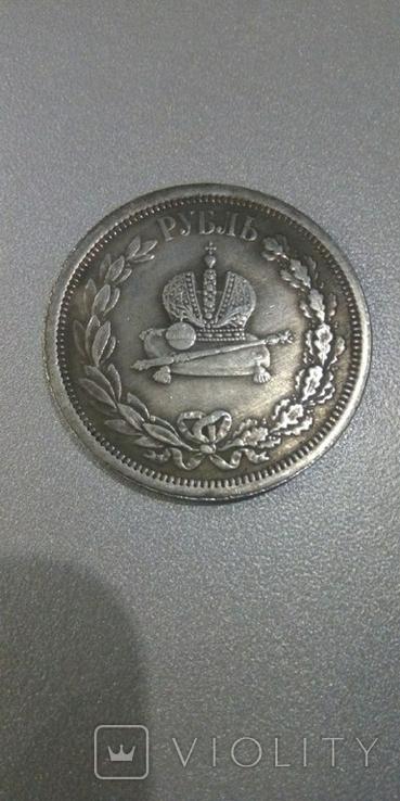 Рубль на коронацию Александра 3 подушка копия, фото №3
