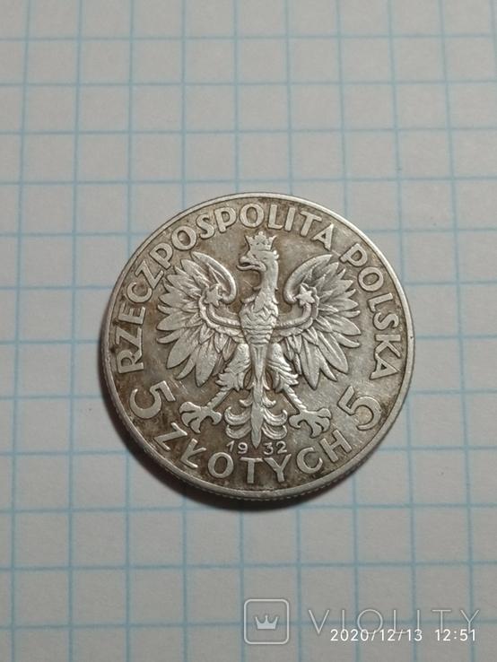 5 злотих 1932 Ядвіга, фото №5