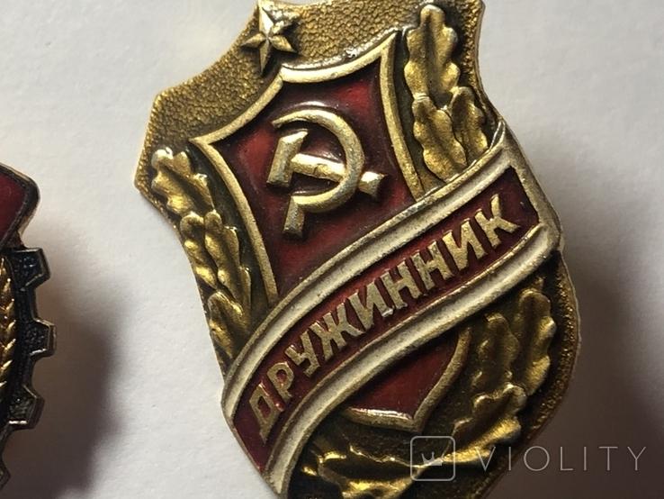 Знаки усср., фото №4