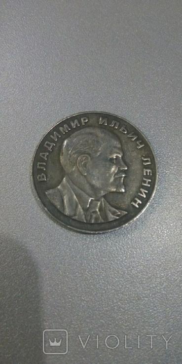 Один рубль 1953 года копия пробной монеты СССР Ленин, фото №2
