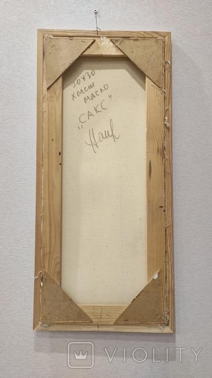 """Холст маслом """"Сакс"""" с подписью, фото №10"""