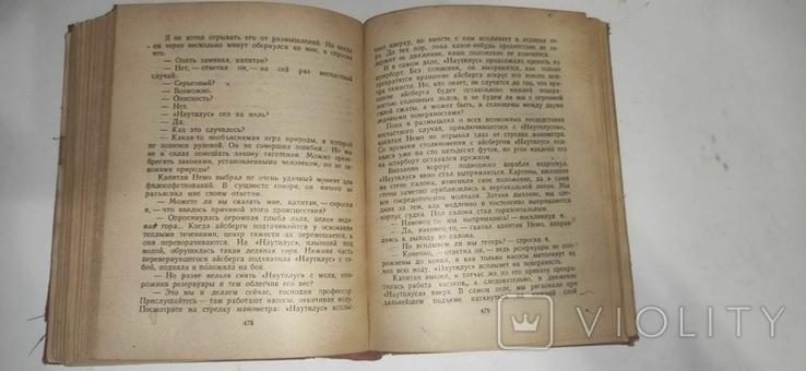 """Жюль Верн """"80000 километров под водой"""" 1949г, фото №7"""