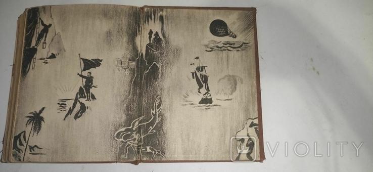 """Жюль Верн """"80000 километров под водой"""" 1949г, фото №10"""