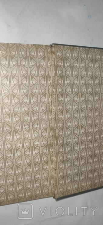 """Литературные приложения """"Нивы"""" 1908 г  Том 1, фото №5"""