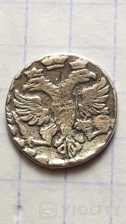 Алтын 1704г