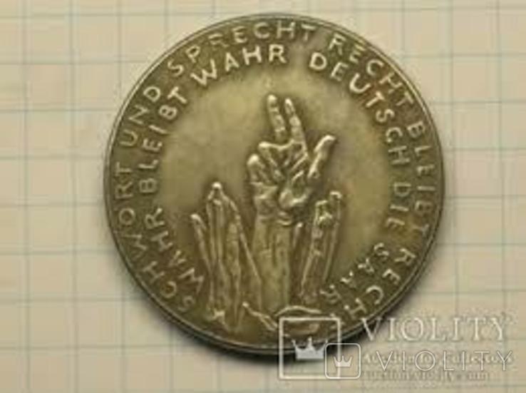 Монета рейх 13.01.1935 копия, фото №2