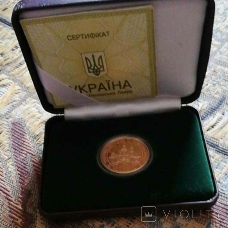 100 гривен (Успенский собор Киево-Печерской Лавры), 1998 г., фото №2