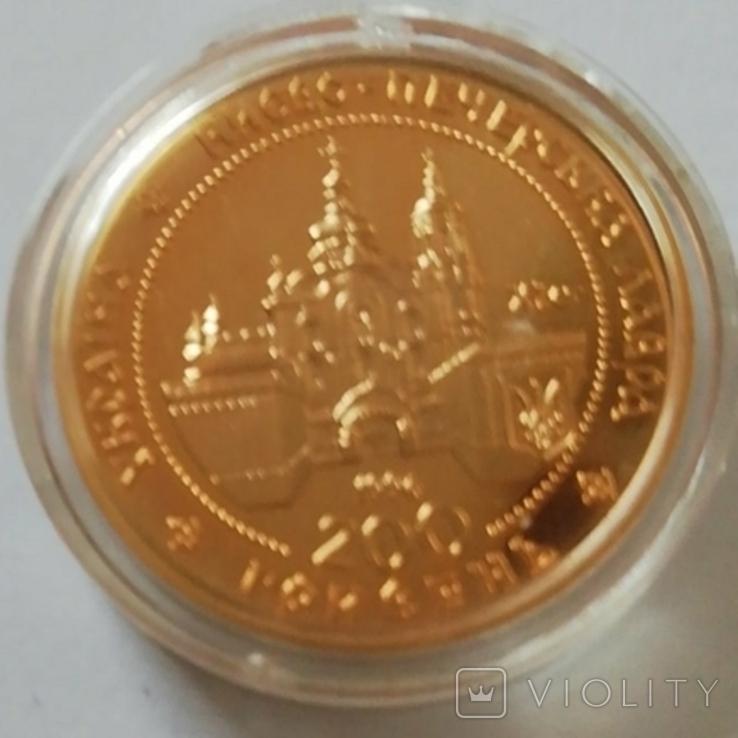 100 гривен (Успенский собор Киево-Печерской Лавры), 1998 г., фото №4