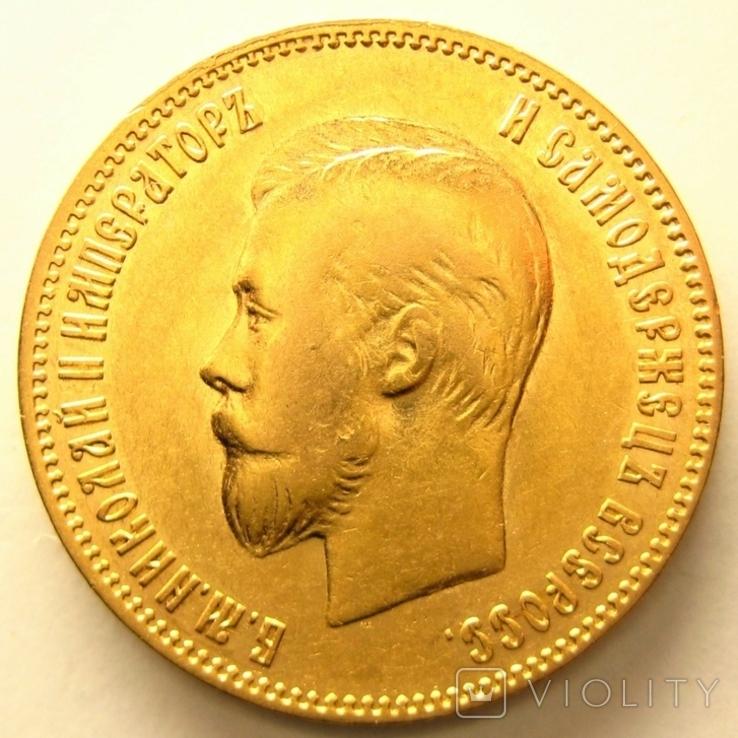 10 рублей 1901 г. АР, фото №2