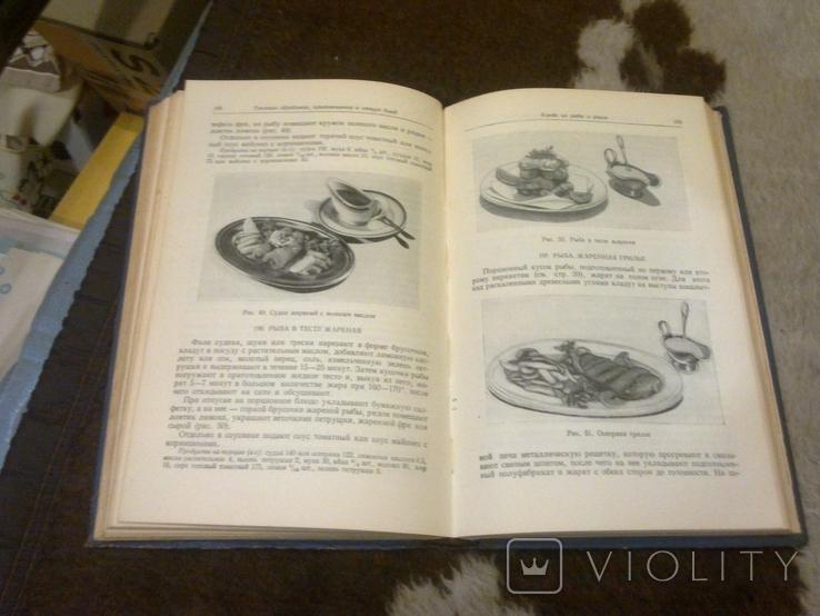 Кулинария, изд-во: Торговой литературы, Москва - 1955, тираж 60 тыс., фото №7