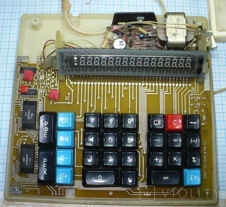 """Калькулятор """"Электроника МК 59"""", фото №9"""