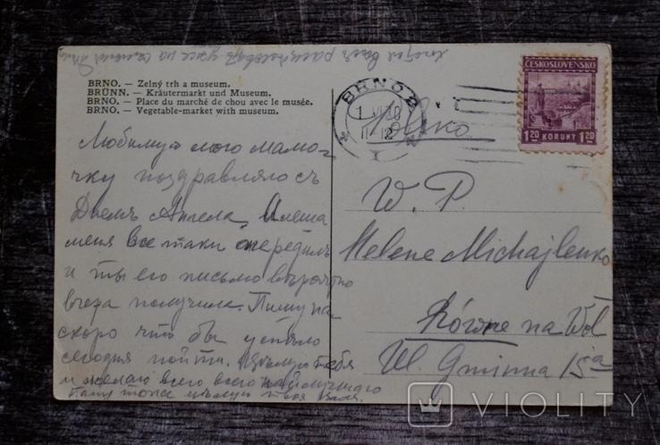 Старинная фотооткрытка: BRNO - ZELNÝ TRH A MUZEUM. 1930 год., фото №4
