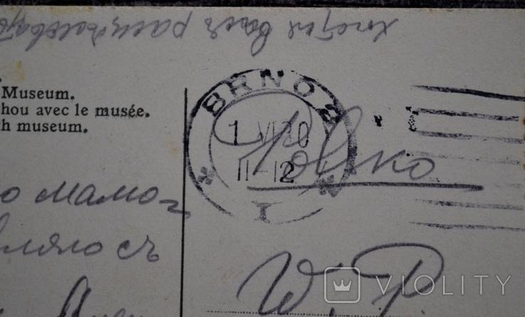 Старинная фотооткрытка: BRNO - ZELNÝ TRH A MUZEUM. 1930 год., фото №6