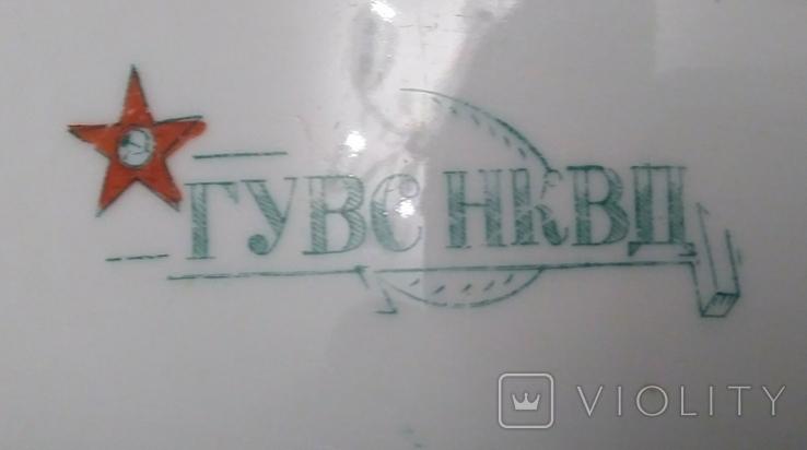 Супница ГУВС-НКВД, фото №8