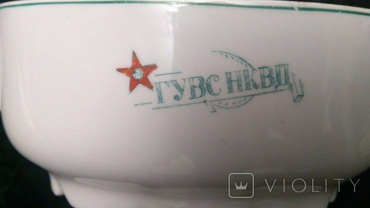 Супница ГУВС-НКВД, фото №2