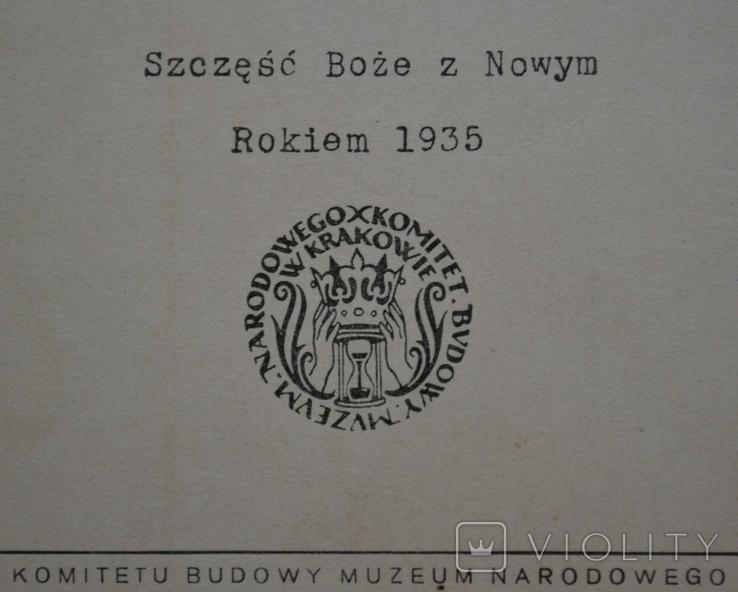 Старинная фотооткрытка: Project Gmachu Muzeum Narodowego w Krakowie. 1935 год., фото №5