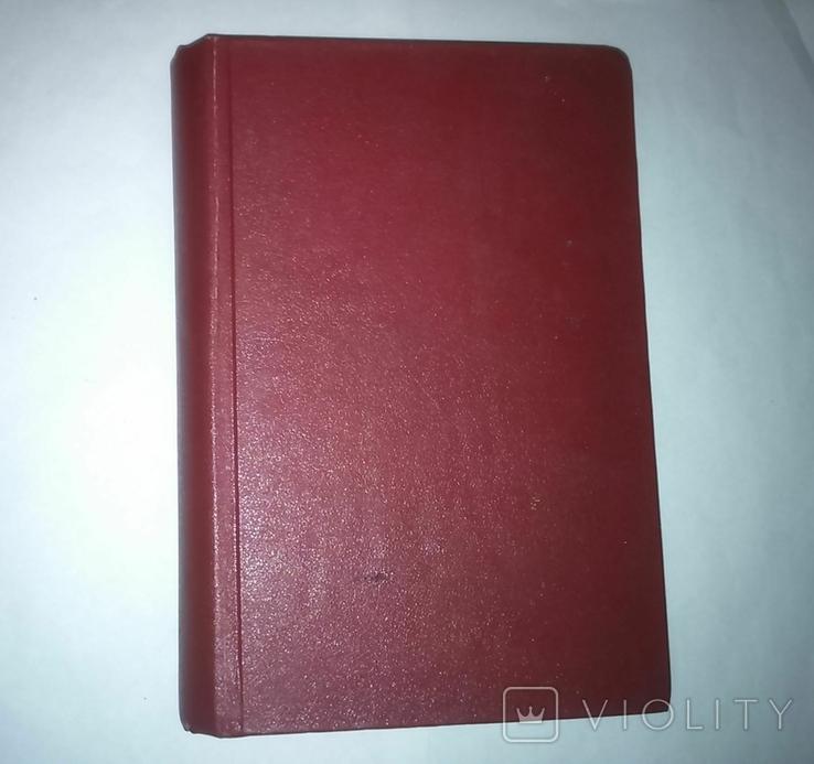 Настольная поваренная книга. Полное руководство. сост. Е. Малаховская. 1910 год, фото №4