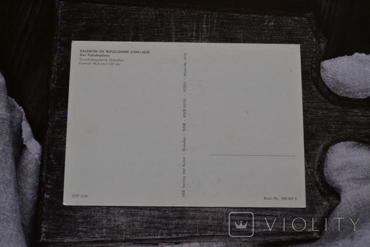 """Открытка: """"Карточные шулера"""" Валантен де Булонь., фото №3"""