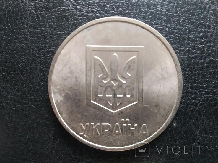 Монета Украины 1 гривна 1992г (Порошковая,Копия), фото №3