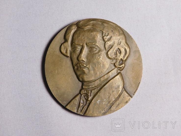 Настольная медаль. Делакруа. ММД 1975. Диаметр 6 см, фото №2