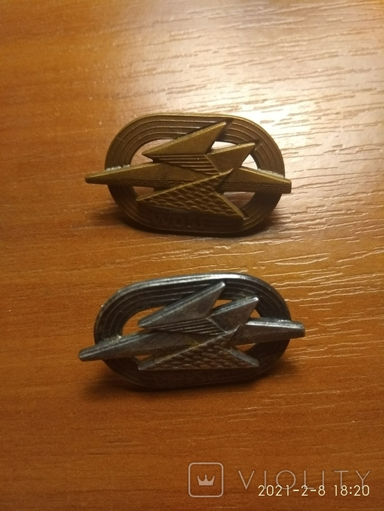 Два армейских знака, фото №2