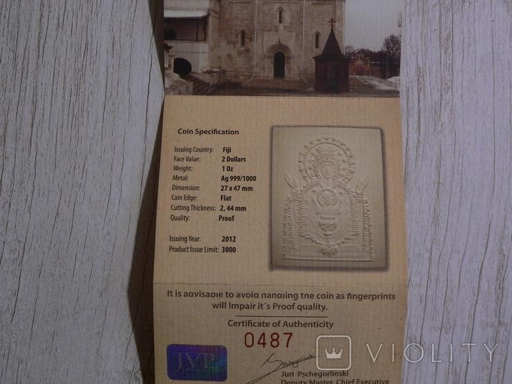 Православные святыни - Икона НЕУПИВАЕМАЯ ЧАША - серебро 999, 2 доллара, фото №7