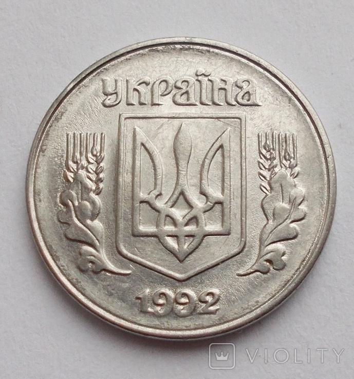 1 копейка 1992 г. 1.21АА, фото №2