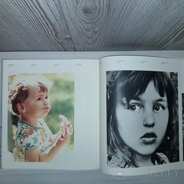Фото СССР 5 фотоальбомов 1972-1978 Большой формат, фото №9