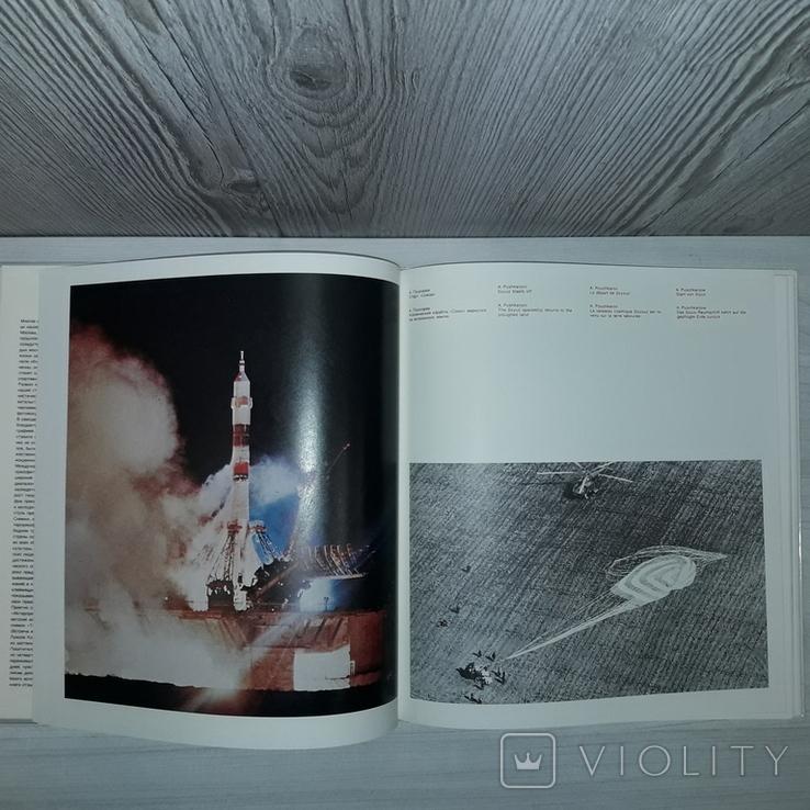Фото СССР 5 фотоальбомов 1972-1978 Большой формат, фото №11