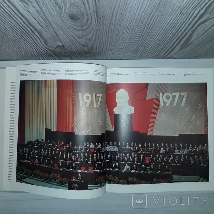 Фото СССР 5 фотоальбомов 1972-1978 Большой формат, фото №12