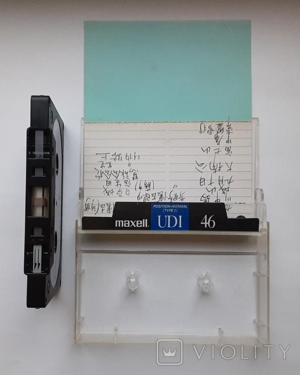 Аудиокассета Maxell UDI 46 (Jap), фото №6