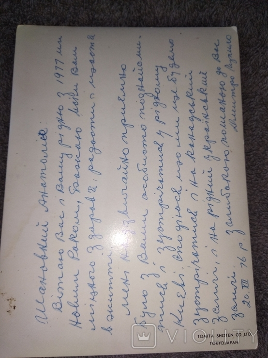 Стерио-объёмная открытка новогодняя, фото №4